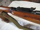 Russian Mod 1959 Carbine 7.62X54R - 20 of 24