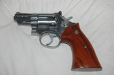 "Smith & Wesson 66-2 .357Mag 2.5"" Barrel Stainless Steel Revolver"