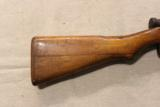 Arisaka Type 99 Short Rifle Toyo Kogyo Series 34. 7.7mm Japanese. Shortened stock, Mum intact. - 10 of 15