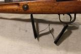 Arisaka Type 99 Short Rifle Toyo Kogyo Series 34. 7.7mm Japanese. Shortened stock, Mum intact. - 3 of 15