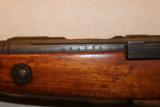 Arisaka Type 99 Short Rifle Toyo Kogyo Series 34. 7.7mm Japanese. Shortened stock, Mum intact. - 6 of 15