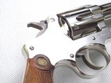 SMITH AND WESSON NICKEL PLATED 32 REGULATION POLICE REVOLVER! - 13 of 15