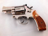 "Beautiful Smith and Wesson Model 19-5 .357 Magnum 2 1/2"" Mirrored Nickel Revolver - 6 of 13"