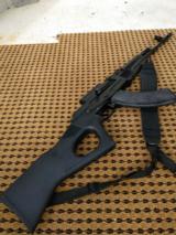 Arsenal Model SLR-95MB SLR95 Milled AK47 Rifle AK - 1 of 3