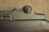 Beretta M1 Garand Rifle - Indonesion, VERY RARE! - 11 of 15