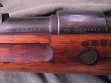 """Mauser 98 """"Standard Modell"""" Short Rifle8 x 57 mm, """"The rifle that broke the Treaty of Versailles."""" - 5 of 19"""