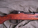 """Mauser 98 """"Standard Modell"""" Short Rifle8 x 57 mm, """"The rifle that broke the Treaty of Versailles."""" - 14 of 19"""