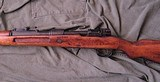 """Mauser 98 """"Standard Modell"""" Short Rifle8 x 57 mm, """"The rifle that broke the Treaty of Versailles."""" - 4 of 19"""