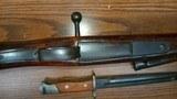 Siamese Mauser - 9 of 10