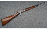 Winchester ~ 1886 ~ .33 WCF - 1 of 11