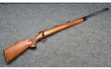 Chilean Mauser ~ 1895 ~ 7×57 MM Mauser
