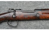 BRNO ~ Type 98 ~ 8 MM Mauser - 4 of 13