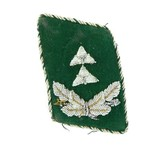 Nazi Luftwaffe Administration Captain's Collar Tab (MM994)