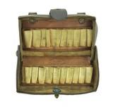 Model 1874 McKeever Cartridge Box .45-70 (MM1168) - 3 of 4