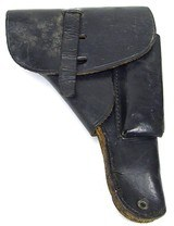 French Military holster