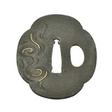 """Authentic Japanese Tsuba (MGJ907)"" - 2 of 2"