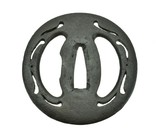 """Authentic Japanese Tsuba (MGJ908)"" - 1 of 2"
