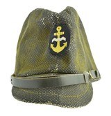 Japanese WWII Tropical Basket Weave Naval Field Cap (MH441)