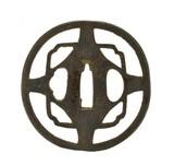"""Authentic Japanese Tsuba (MGJ1085)"" - 2 of 2"