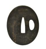Genuine Authentic Tsuba (MGJ1118) - 1 of 2