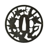 """Genuine Authentic Tsuba (MGJ1137)"" - 1 of 2"