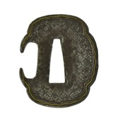 Authentic Japanese Tsuba (MGR1131) - 2 of 2