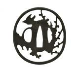 """Authentic Japanese Tsuba (MGJ1132)"" - 2 of 2"