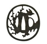 """Authentic Japanese Tsuba (MGJ1132)"" - 1 of 2"