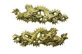 """""""Authentic Antique Japanese Menuki. (MGJ1069)"""" - 1 of 2"""