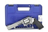 Smith & Wesson 686-6 .357 Magnum (nPR46344) New - 2 of 4
