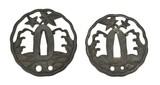 """Iron Tsuba Set (MGJ1380)"" - 1 of 2"