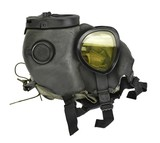 U.S. M17 Gas Mask (MM1328) - 1 of 4