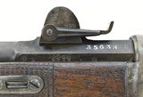 """Swiss Vetterli Model 1869/71 Carbine Manufactured by Cordier & Cie (AL5002)"" - 10 of 10"