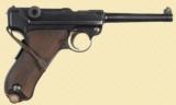 DWM 1906 SWISS MILITARY - 2 of 13