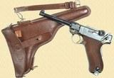 MAUSER 1906/34 SWISS MODEL BANNER - 1 of 13