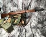 1945 Springfield M1 Garand - 7 of 21