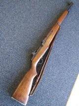 1955 SPRINGFIELD M1 30-06