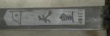 Japanese Katana / Chinese Prison Sword Replica - 3 of 12
