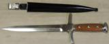 Post WWII Swiss Officer Dagger & Scabbard S/N 20656 - 1 of 4