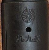 Japanese Type 99 Arisaka 7.7mm Caliber Military Rifle S/N 64041 - 6 of 9