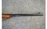 Winchester ~ Model 70 ~ .375 H&H Magnum - 4 of 10